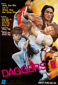 Daggers8-Poster