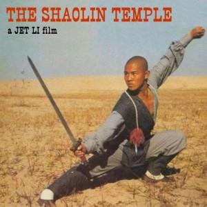 JetLi-Shaolin_Temple-front